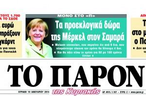 Paron_Merkel_s01_1107