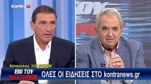epi_tou_piestiriou